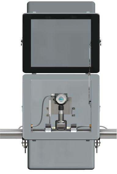 Термошкаф ШПТ-80Т